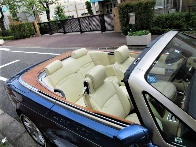 2011 Rolls-Royce Phantom Drophead Coupé 6.75