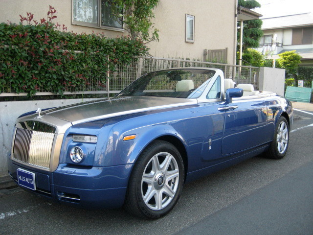 2011 Rolls-Royce Phantom Drophead Coupé