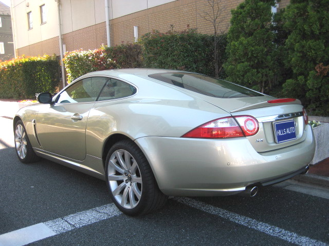 2007 Jaguar XK-S Coupé