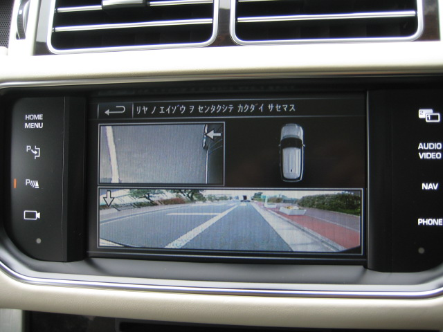 2015 Land Rover Range Rover AUTOBIOGRAPHY BLACKLONG 4WD