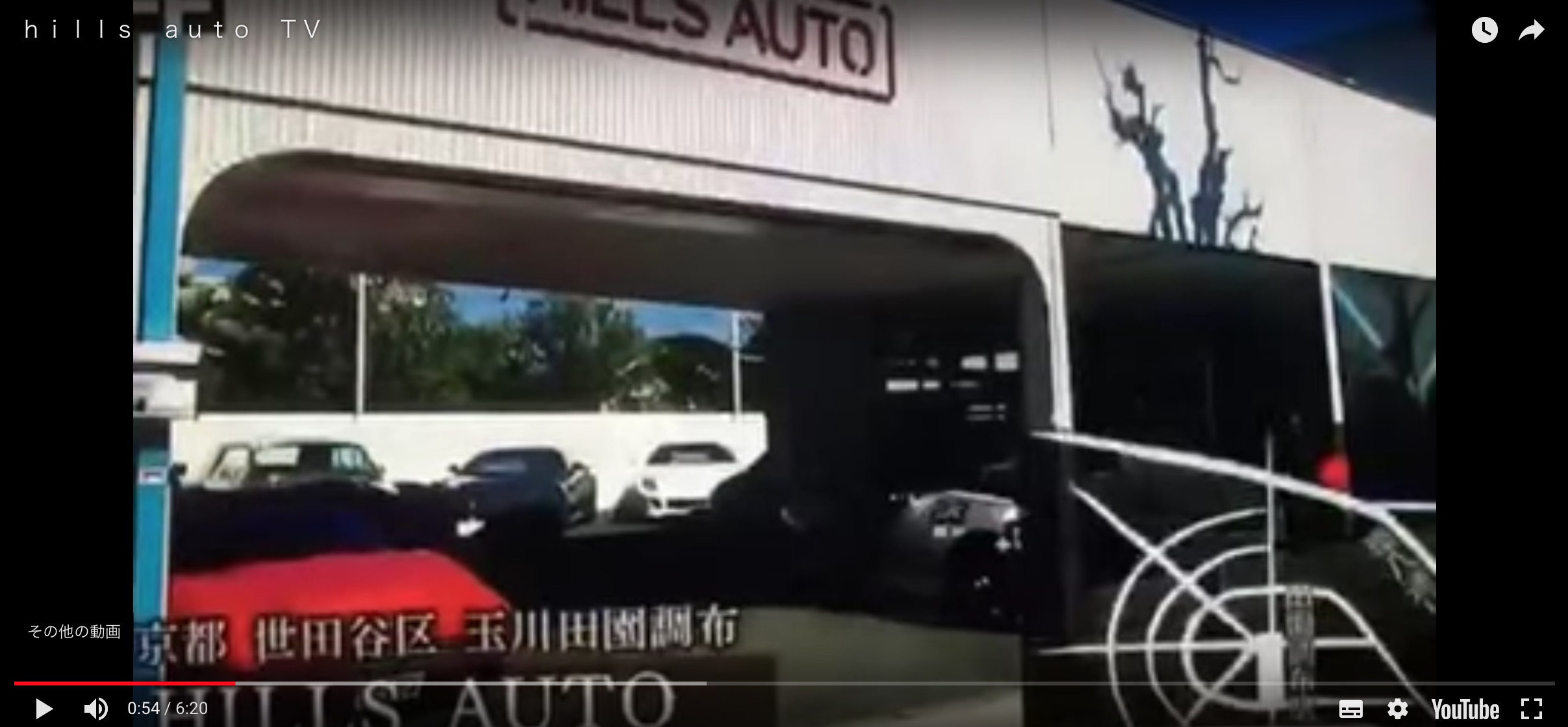 hills auto TV_-_YouTube