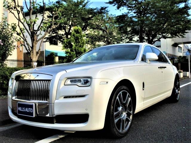 2016 Rolls-Royce Ghost 6.6 Series II