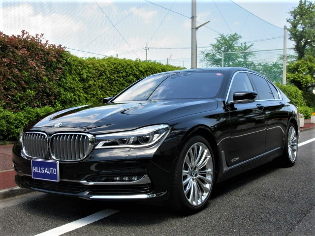 2016 BMW 740i Design Pure Excellence