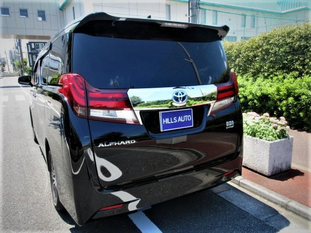 2017 Toyota Alphard Hybrid 2.5 Royal Lounge 4WD